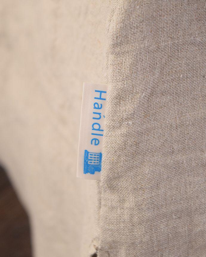 アンティーク風の椅子 アンティーク風 お家の洗濯機で洗えるHandleオリジナルスツール Handleオリジナルのタグクッションには、Handleのオリジナルタグ付き。(hos-200)