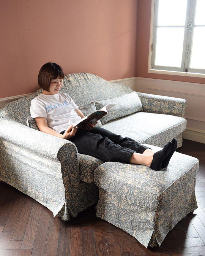 アンティーク風の椅子 アンティーク風 お家の洗濯機で洗えるHandleオリジナルスツール 最高にラクチンな時間ソファの上で足を伸ばして、雑誌を読んだりテレビを見たり…一番ラクチンな体勢で、くつろぐことが出来ます。(hos-200)