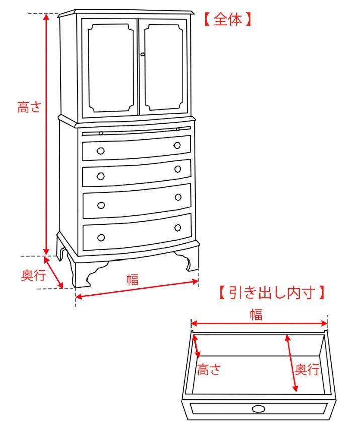 アンティークのチェスト 【アンティーク家具商品UP用】 チェスト<カップボードチェスト(英国/美しい木目/可動棚あり)商品UP用。。(ht-01-3-1-2)