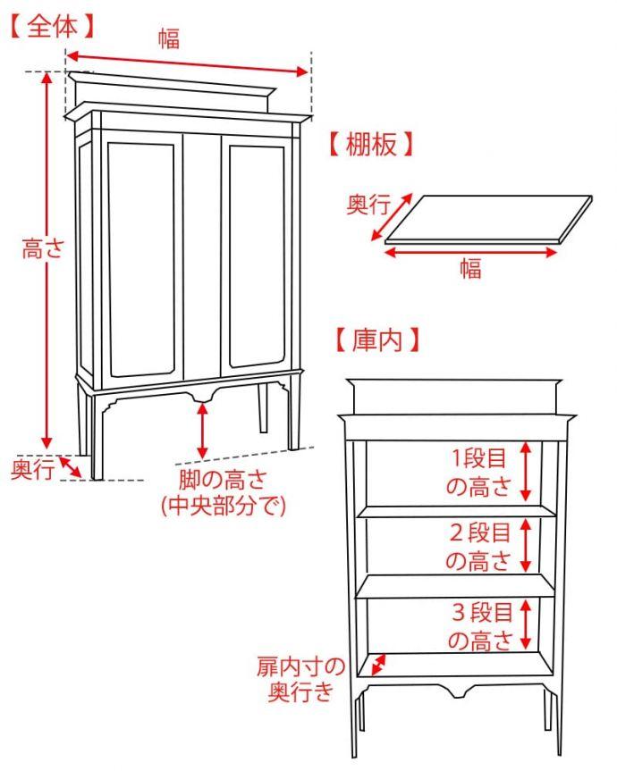 アンティークのキャビネット アンティーク家具 アールヌーボーデザインのアンティーク家具、ステンドグラス扉が美しいガラスキャビネット。。(k-2656-f)