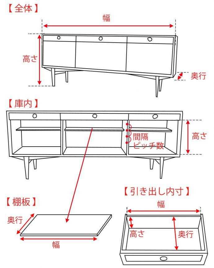 サイドボード アンティーク家具 北欧テイストのヴィンテージ家具、ブラックの脚がかっこいいサイドボード 。。(k-2617-f)