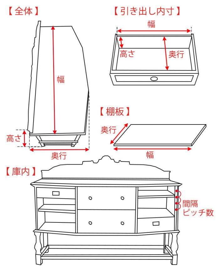 アンティークのキャビネット アンティーク家具 サイドボード サイズ表 (j-2911-f)