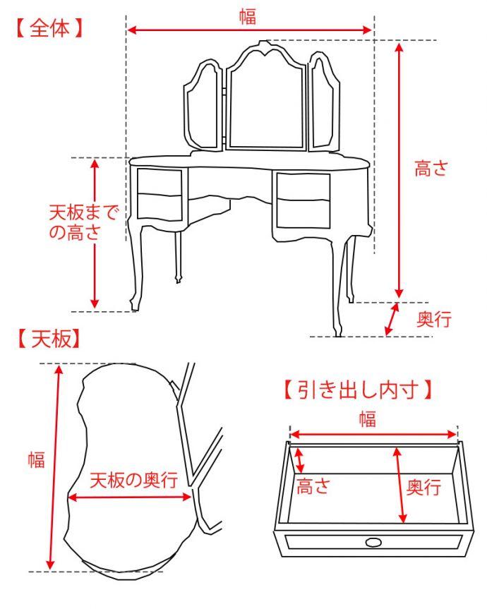アンティークのドレッサー アンティーク家具 三面鏡の付いた優雅なアンティークドレッシングテーブル(鏡台)。。(k-2585-f)