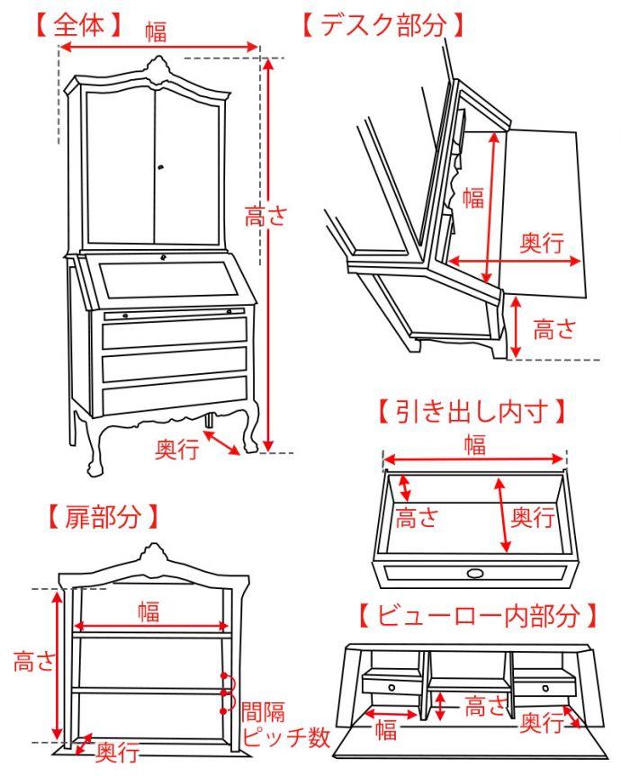 アンティーク家具 英国輸入のアンティーク家具、本棚もデスクも付いたアンティークのビューローブックケース。。(k-2421-f)