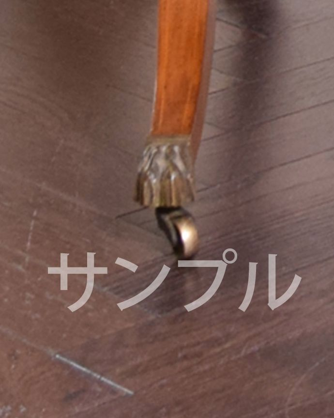 ●●●-f アンティークゲートレッグテーブルの脚先(キャスター)