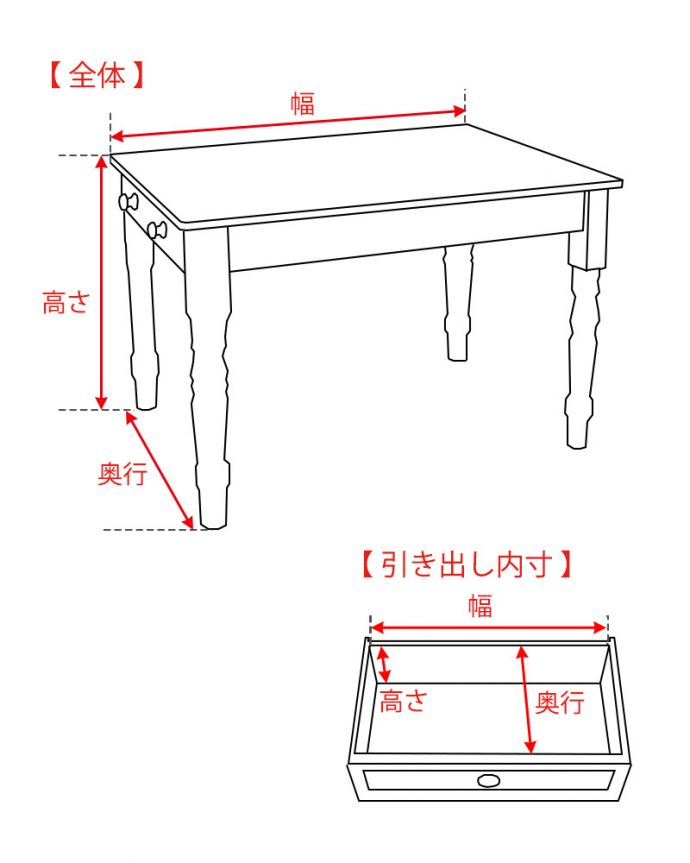 アンティークのテーブル アンティーク家具 パイン材のアンティーク家具、引き出し付きダイニングテーブル。。(q-1781-f)
