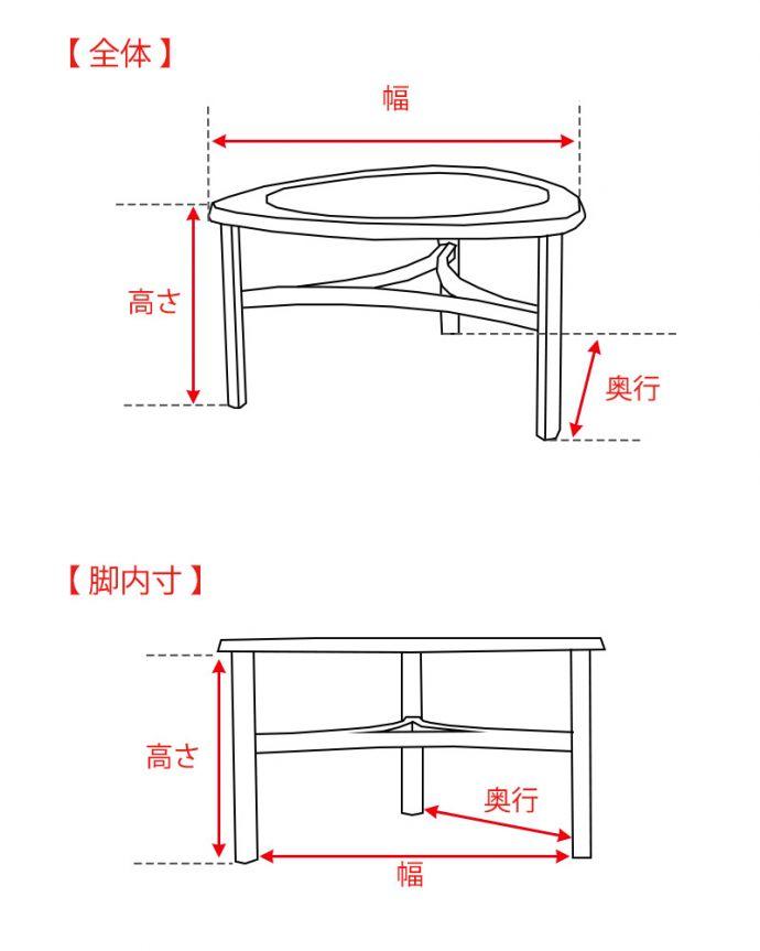 x-1262-f サイズ表記