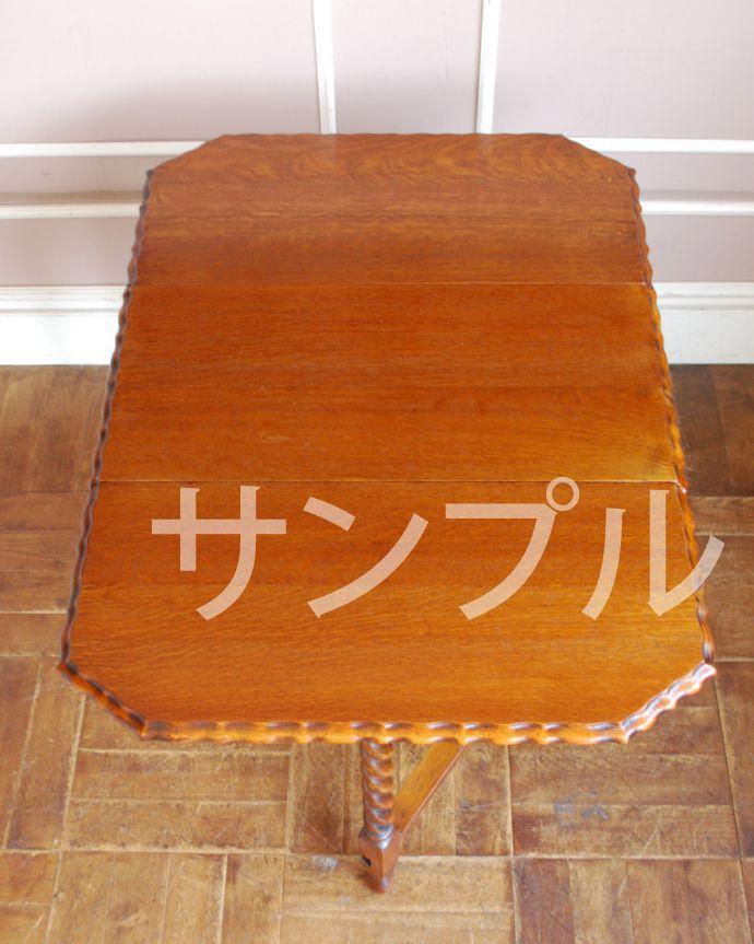 ●●●-f  アンティークゲートレッグテーブルの天板(開いた状態)
