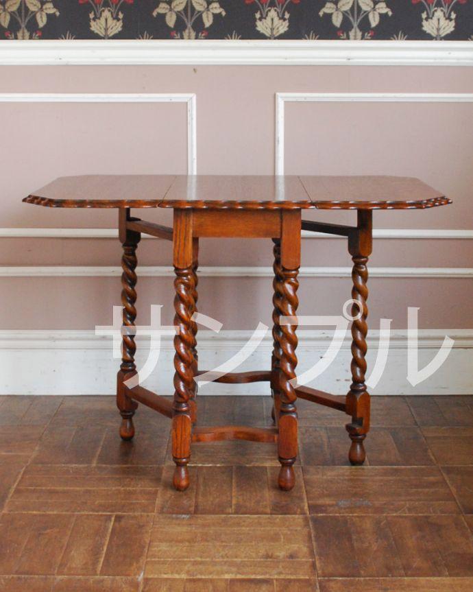 ●●●-f  アンティークゲートレッグテーブルの横(両方広げた状態)