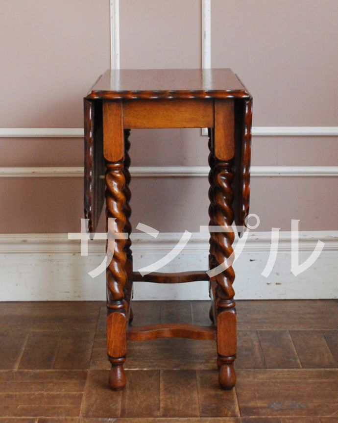 ●●●-f  アンティークゲートレッグテーブルの横(両方とじた状態)