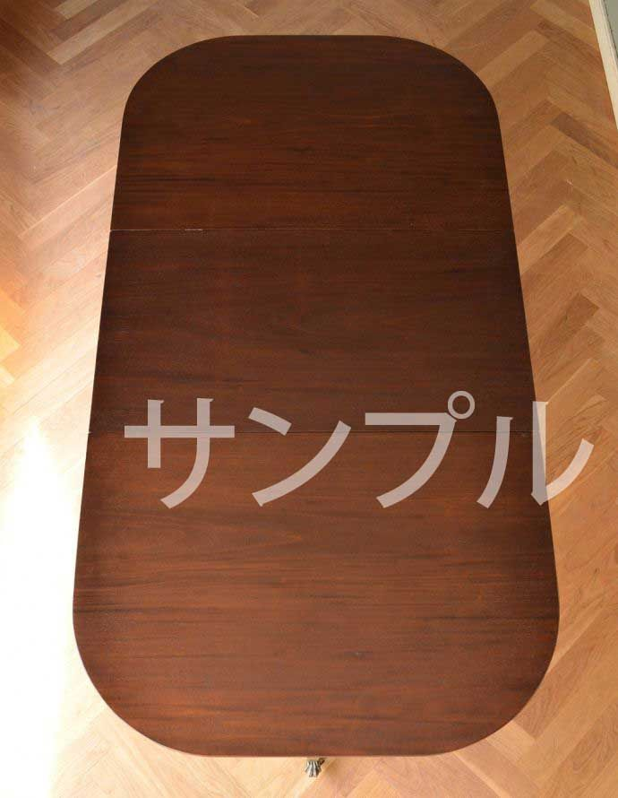 ●●●-f アンティークダイニングテーブル(伸張式)の天板