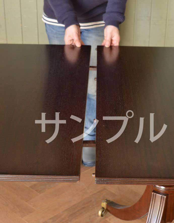 ●●●-f アンティークダイニングテーブル(伸張式)の伸張方法