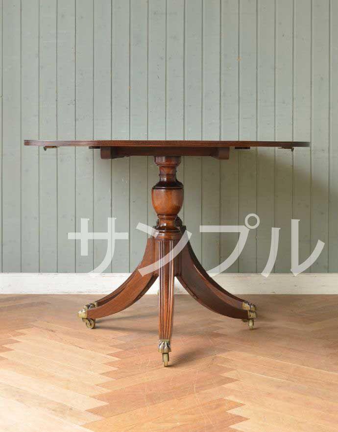 ●●●-f アンティークダイニングテーブル(伸張式)の後ろ