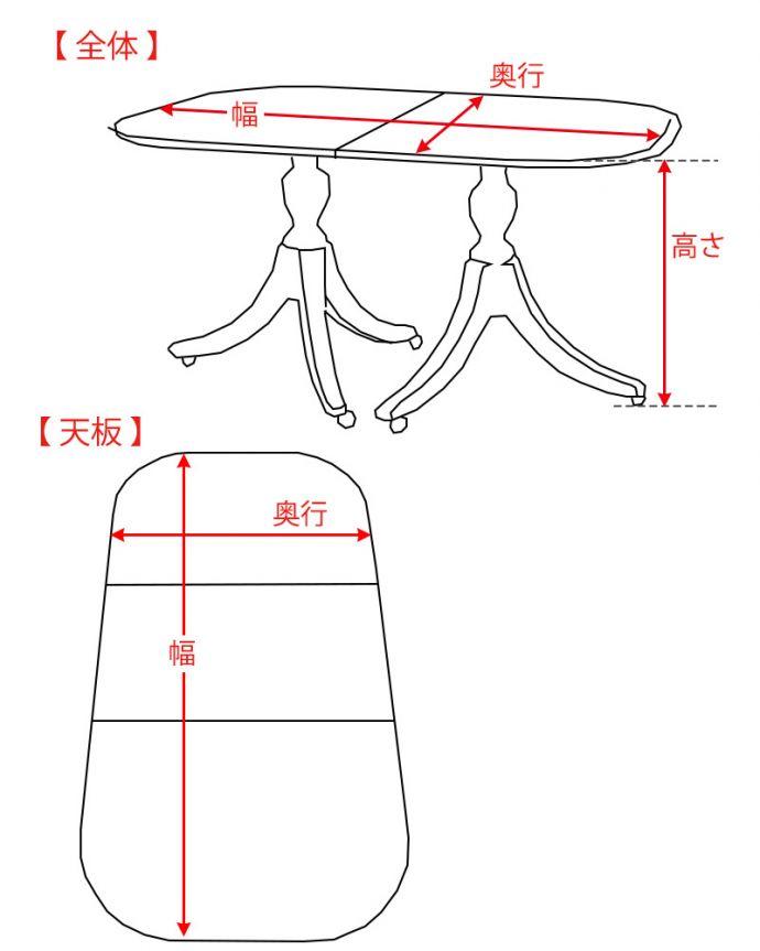 アンティークのテーブル アンティーク家具 美しい脚が特徴的なアンティークの英国家具、伸張式のダイニングテーブル。。(m-641-f)