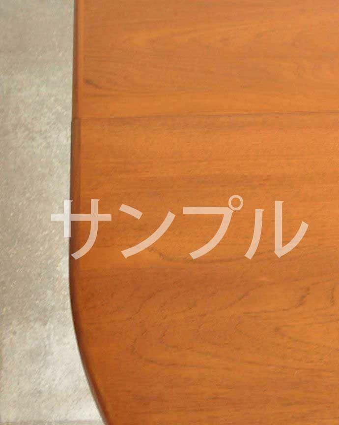 ●●●-f アンティークダイニングテーブル(伸張式)の天板ズーム