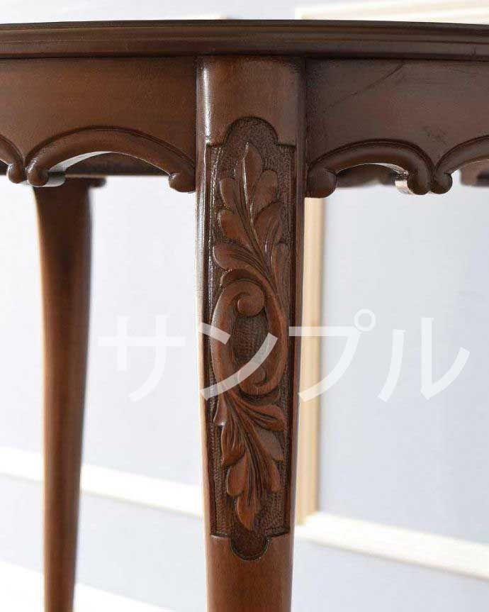 ●●●-f  アンティークゲートレッグテーブルの装飾1