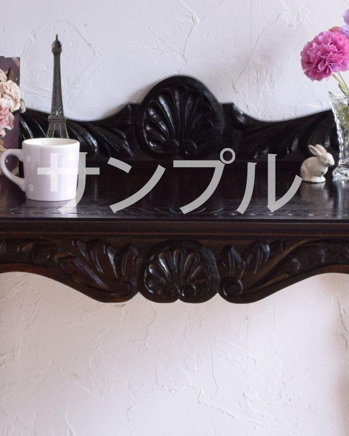 ●●●-f アンティークゲートレッグテーブルの装飾2