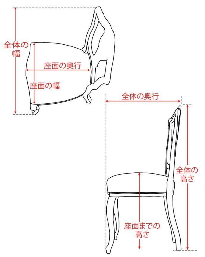 ダイニングチェア 【アンティークチェア商品UP用】 サロンチェア商品UP用(彫りあり)。。(htc-02-2-1-1)