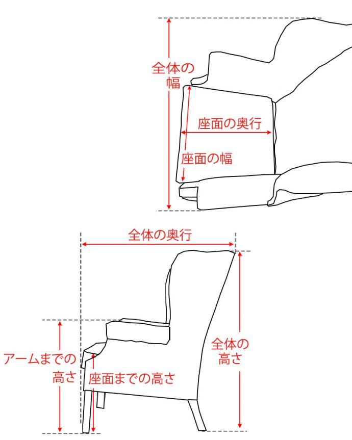 1Pソファ(ラウンジチェア) 【アンティークチェア商品UP用】 ラウンジチェア商品UP用(チェスターフィールド)。。(htc-08-1-2)