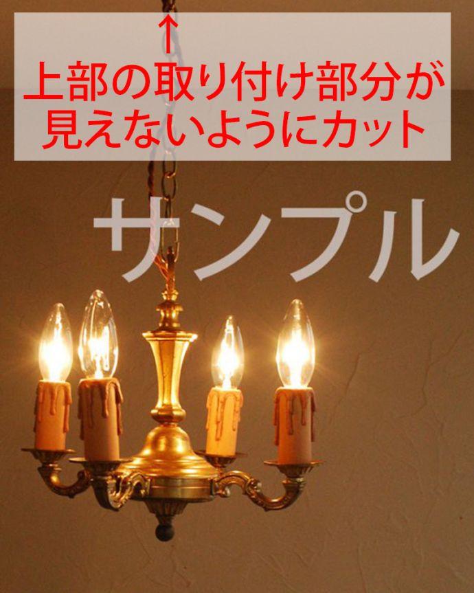 ●●●-z アンティークシャンデリアの点灯時