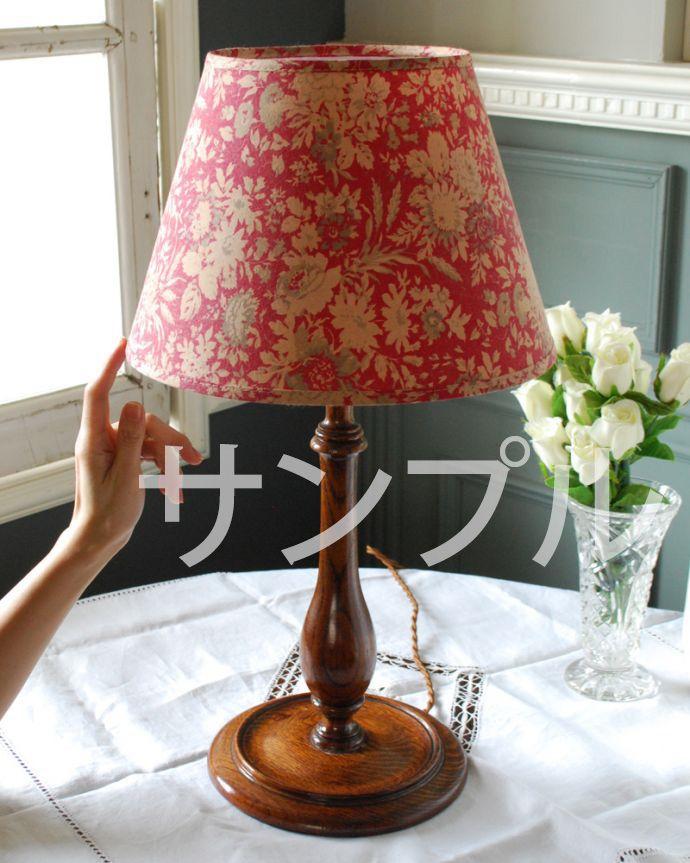 ●●●-z アンティークテーブルランプの手入り