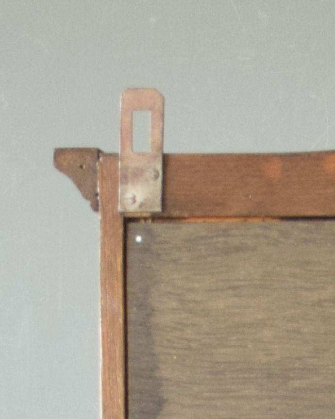 j-1763-f アンティークウォールガラスキャビネットのビス穴