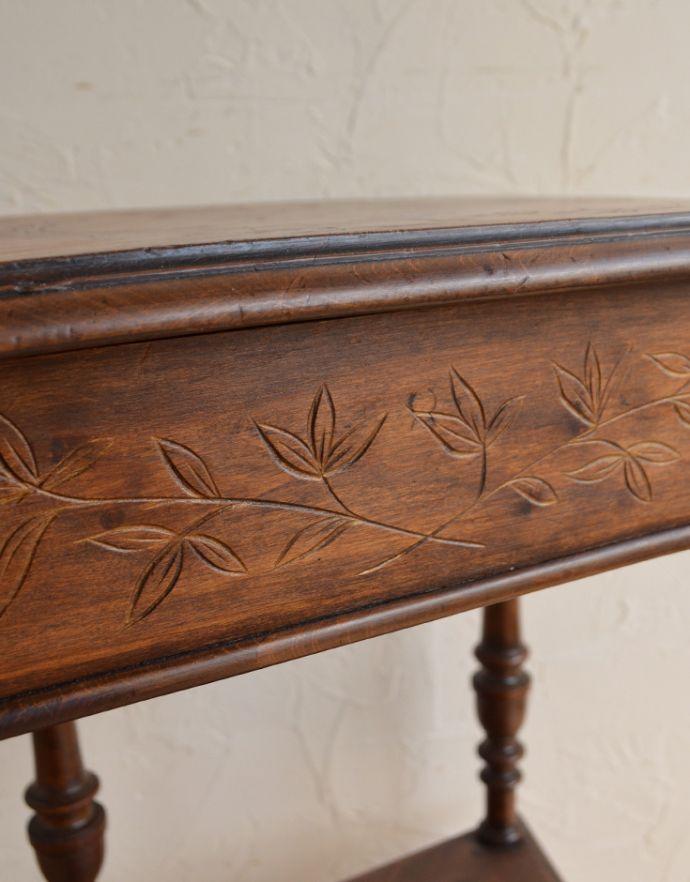 k-770-f アンティーク コーヒーテーブルのまく板装飾