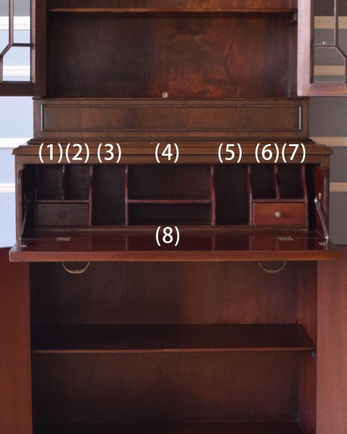 k-1315-f アンティークカップボード(食器棚)のビューロー内