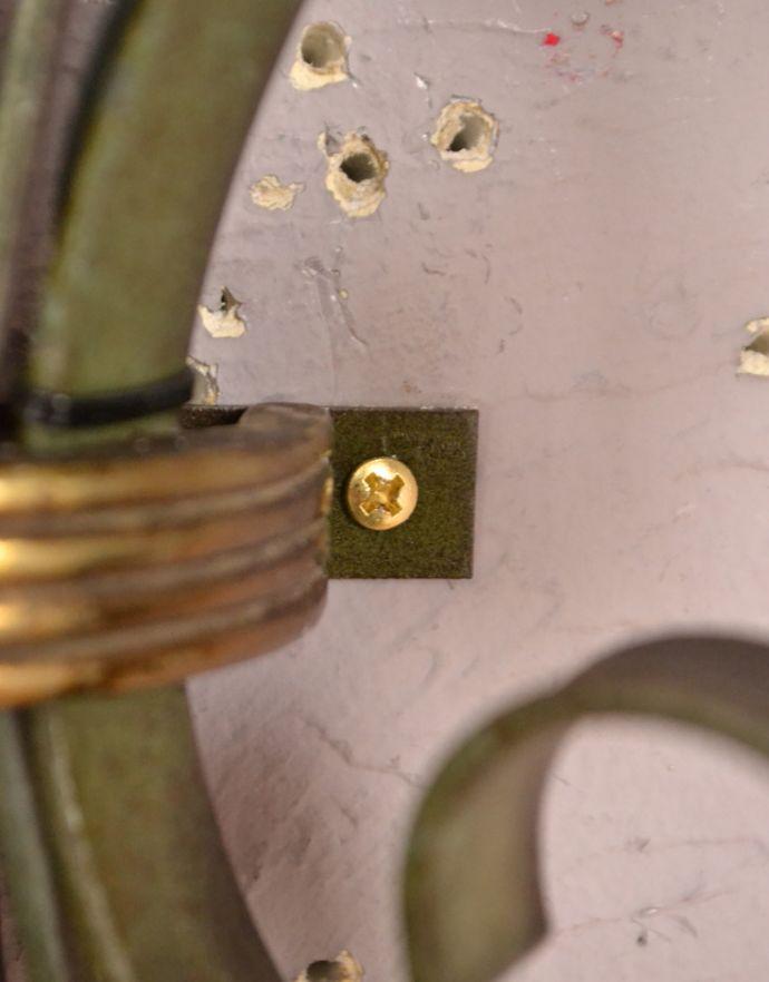 k-1461-z アンティーク壁付け照明・グリーン(2灯)のビス穴