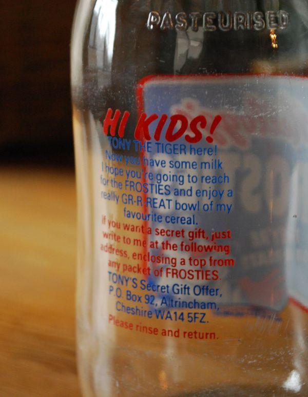 k-1486-z アンティークガラスボトル(FROSTIES)のイラスト2