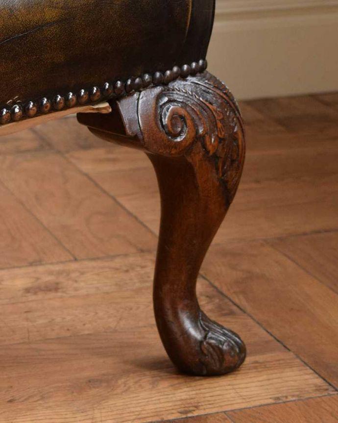 k-1528-c アンティークラウンジチェアの脚(普通の脚)