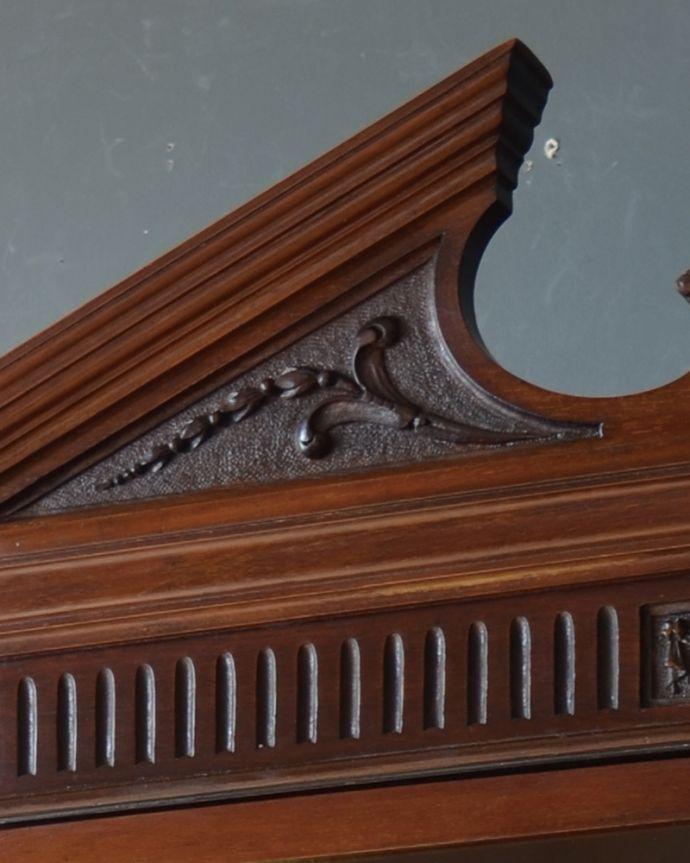 k-1793-f アンティークガラスキャビネットの装飾