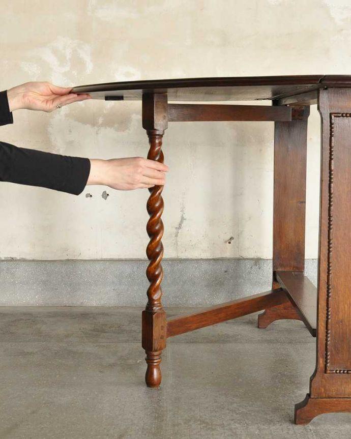 k-2301-f  アンティークゲートレッグテーブルの伸張方法