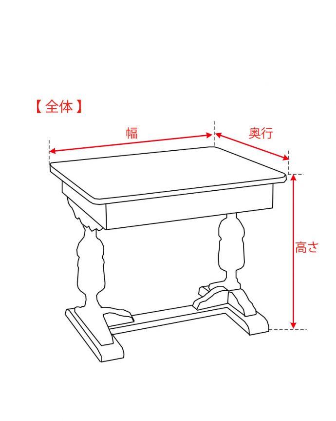 アンティークのテーブル アンティーク家具 英国スタイルの重厚感あふれるアンティークのダイニングテーブル。。(q-2050-f)