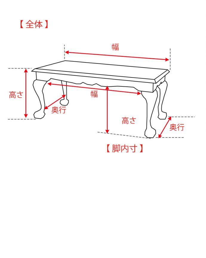 アンティークのテーブル アンティーク家具 クロウ&ボールの脚を持つコーヒーテーブル、英国のアンティーク家具。。(k-2358-f)
