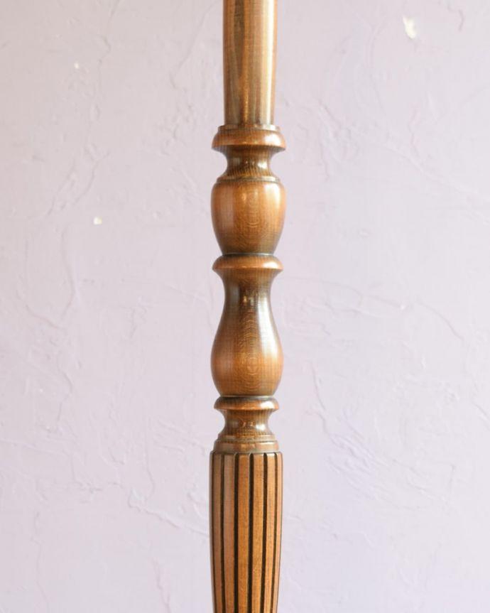 フロアランプの装飾