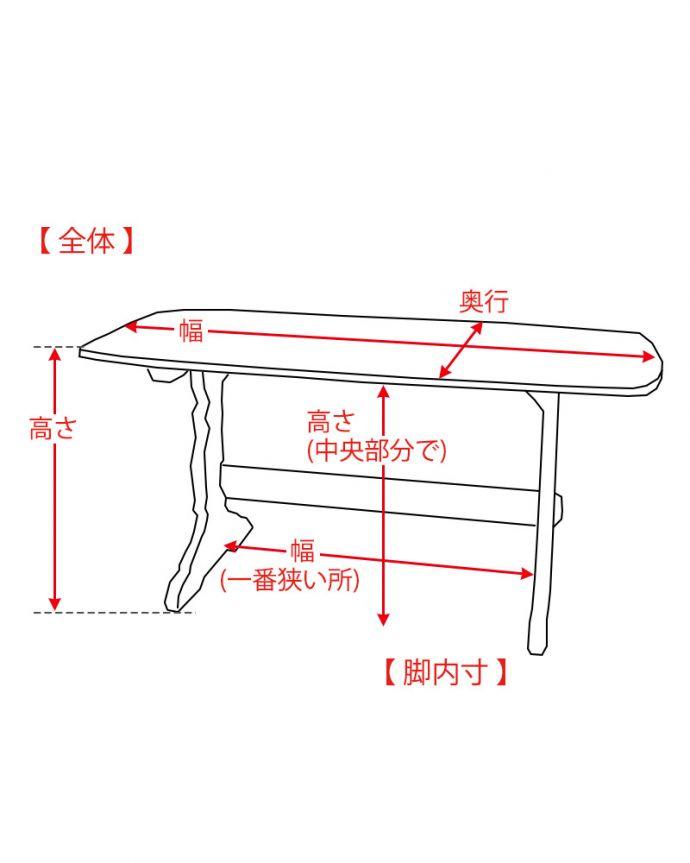 アーコールの家具 アンティーク家具 アーコール社のヴィンテージ家具、お洒落なダイニングテーブル。。(k-2853-f)