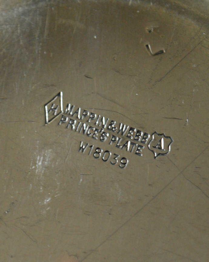 k-3063-z シルバープレートの刻印