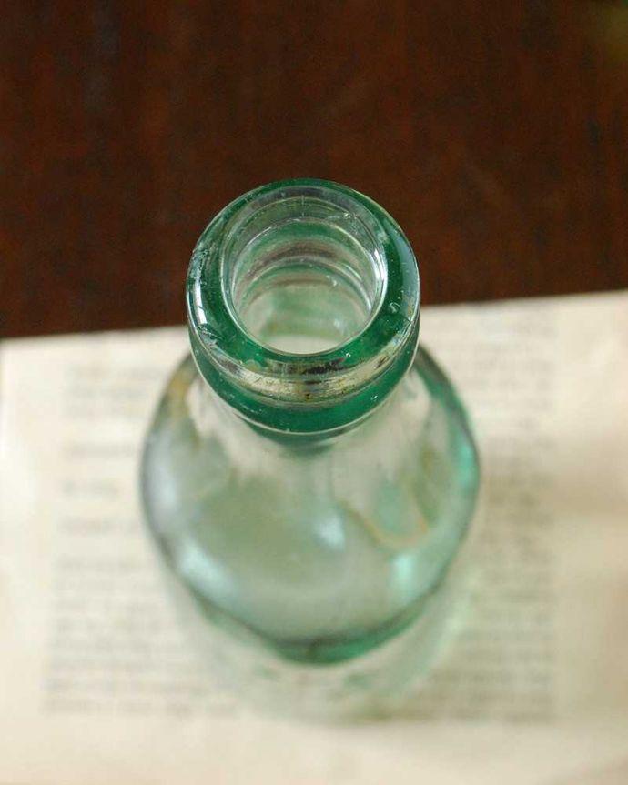 k-3079-z ガラスボトルの上から