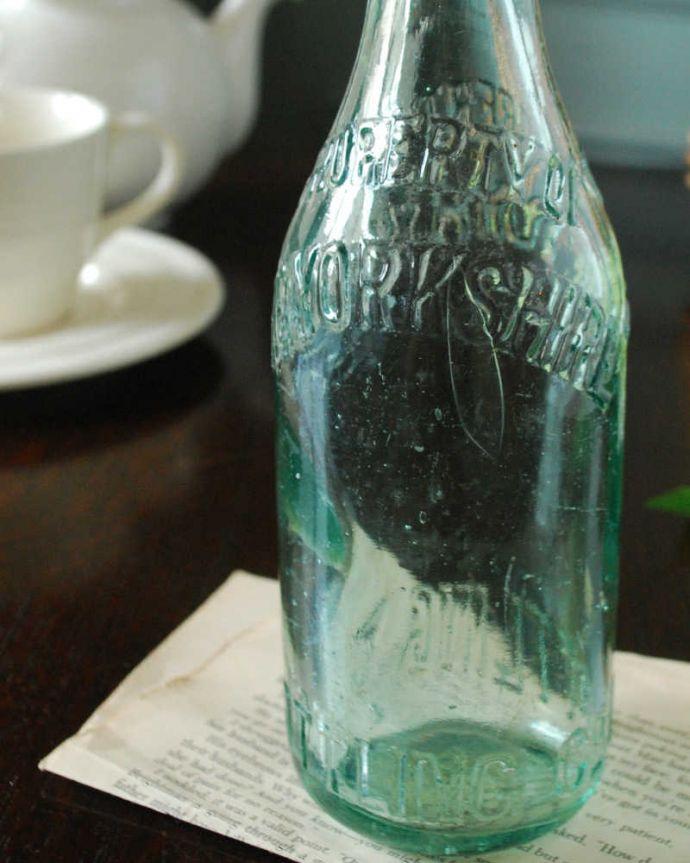 k-3081-z ガラスボトルのアップ