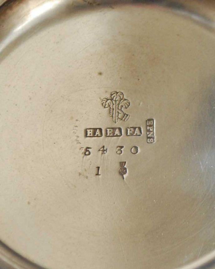 k-3196-z シルバープレート(バスケット)の刻印