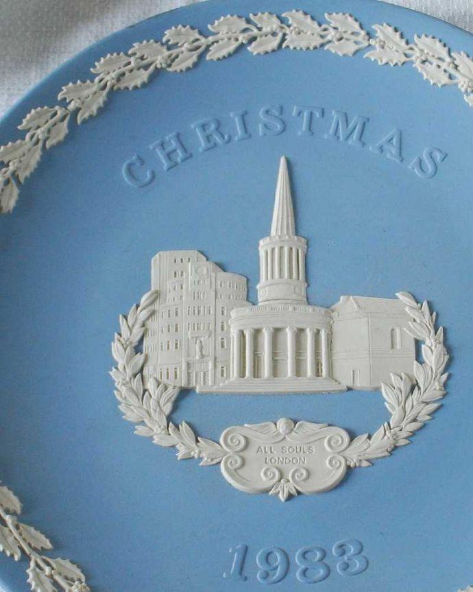 アンティーク 陶磁器の雑貨 アンティーク雑貨 レリーフが美しいジャスパーウェアのクリスマスイヤープレート(1983年・オールソウルズ教会)。限定デザインのクリスマスプレートクリスマスプレートは、その年だけの限定デザインなので、アンティークでしか手に入りません。(k-3881-z)