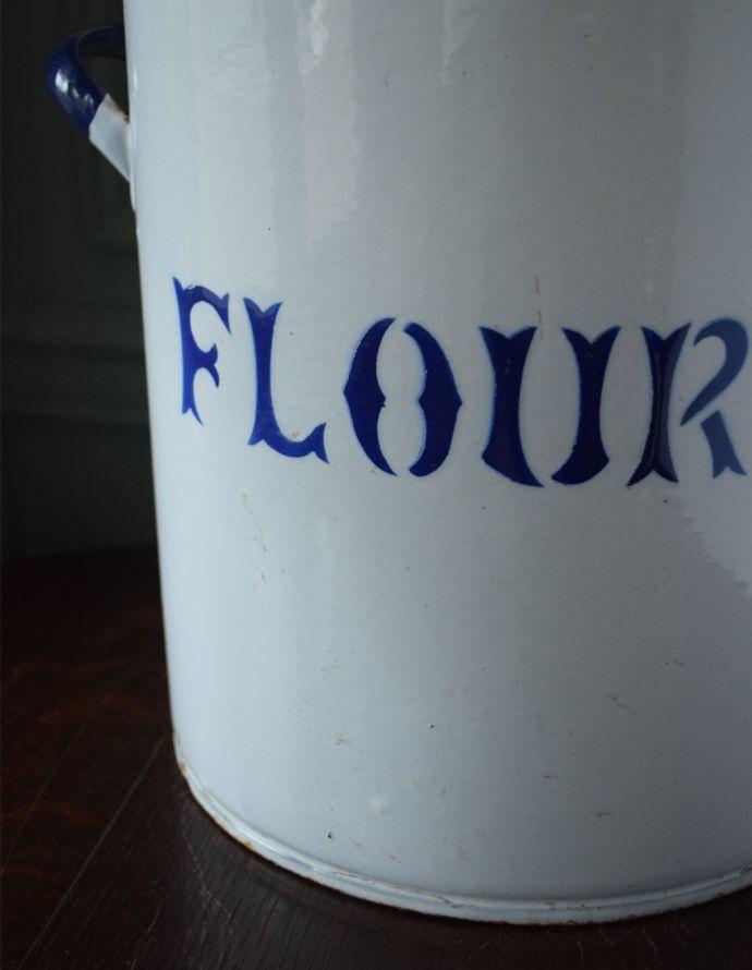 m-1421-z フラワー缶