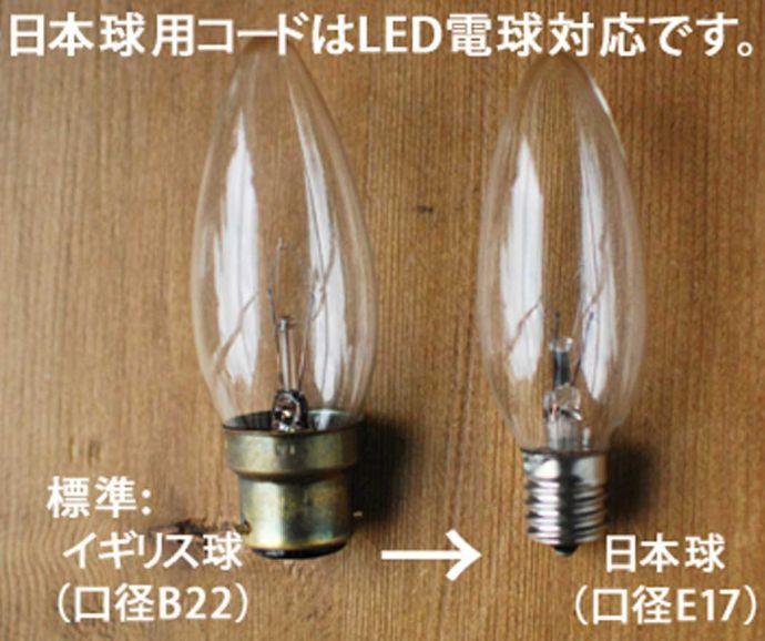 ペンダントライト(電球)