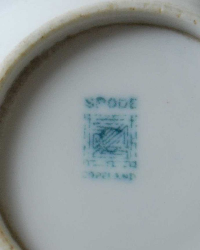 m-2532-z カップ&ソーサーのロゴ