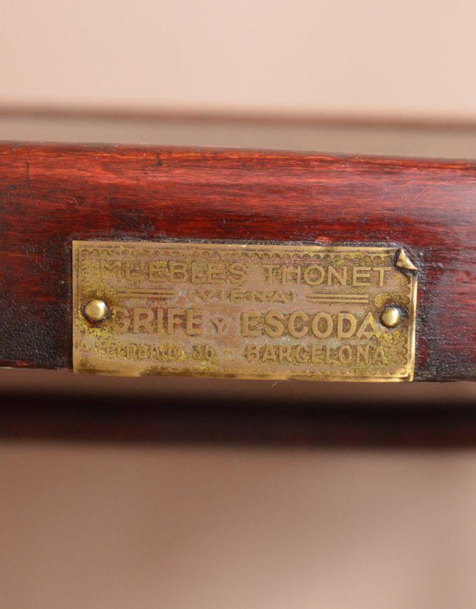m-380-c アンティークベントウッドチェアのタグ