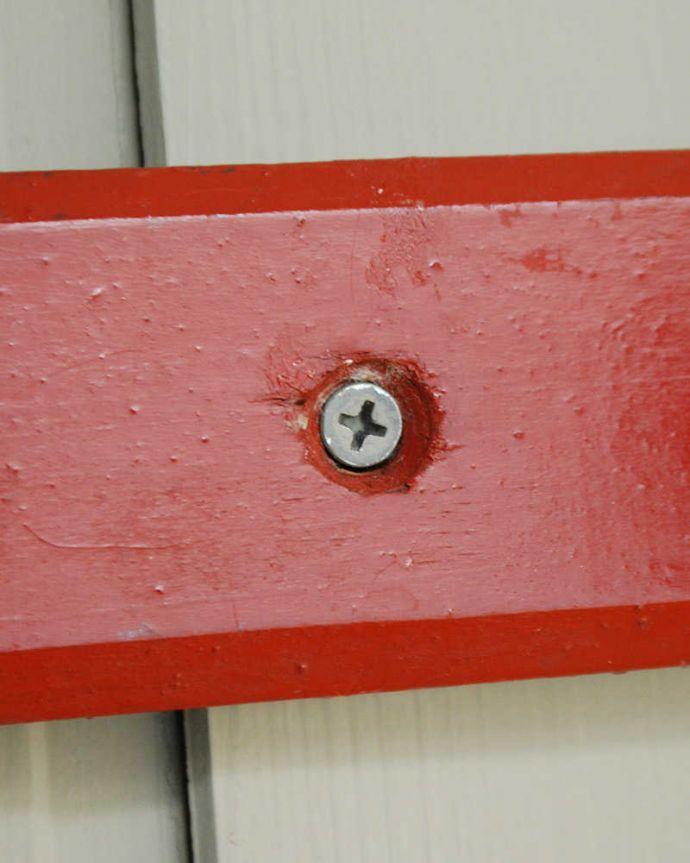 m-634-f アンティークウォールハンガーのビス穴
