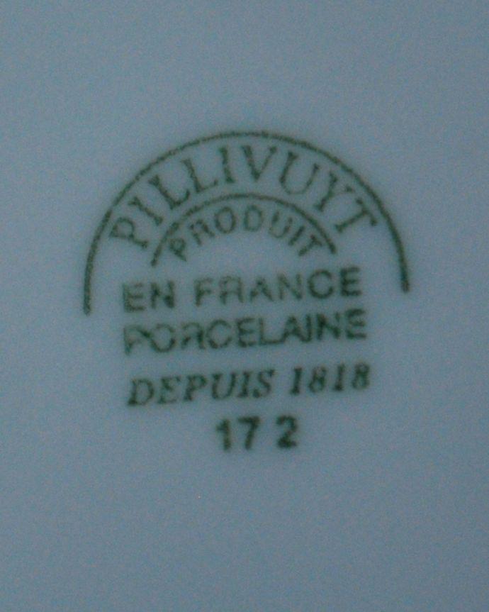 ダイニング雑貨 インテリア雑貨 クィーンアン・プレート(290MM)。底にはメーカーのロゴ(ピリヴィッツ)が入っています。(n1-006)