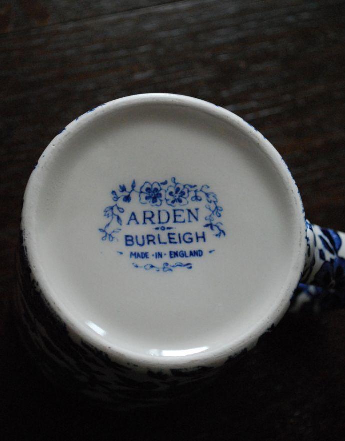 n1-197 マグカップ(ブルーアーデン)の裏