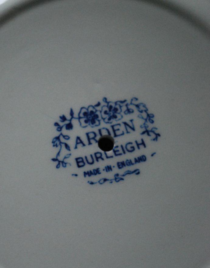 n1-208 ケーキスタンド(ティットビット/ブルーアーデン)の裏